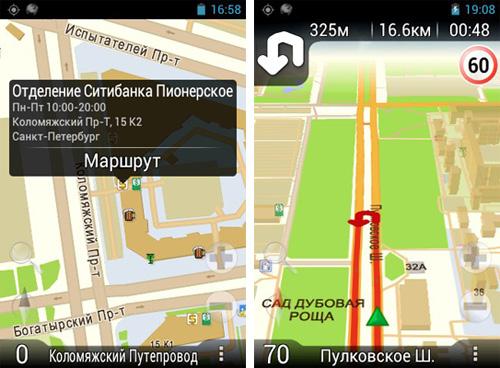навигатор tourmap